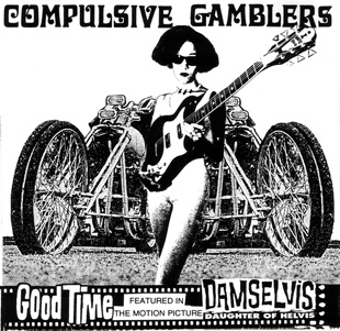 compulsive gambler essay This causes people to lose a compulsive gambler's trust and the compulsive gambler's work to suffer gambling also causes families to break apart because they lose trust in each other in fact, divorce rates are higher in families in which at least one of the adults is a compulsive gambler.
